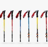 勃朗峰登山杖多功能超輕拐杖