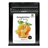 綠源寶~天然橘子乾100公克/包