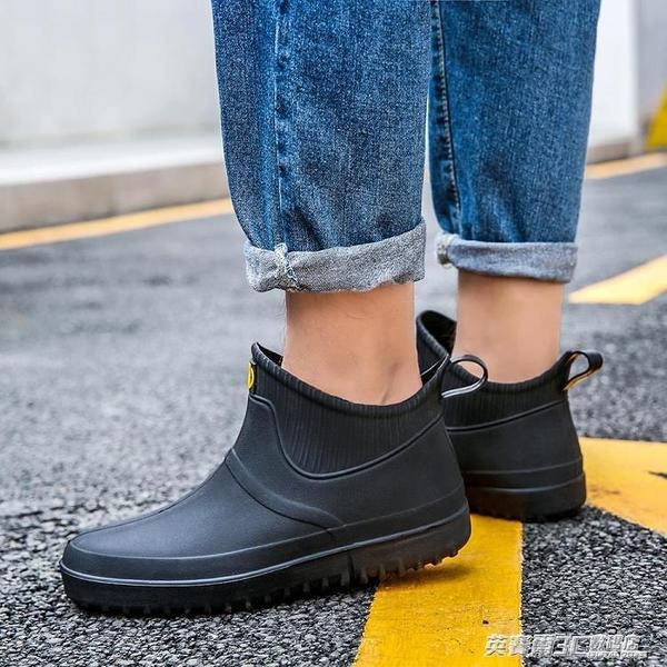 雨鞋男防水鞋男時尚低筒廚房雨靴防水鞋短筒洗車工作防滑男士膠鞋  英賽爾