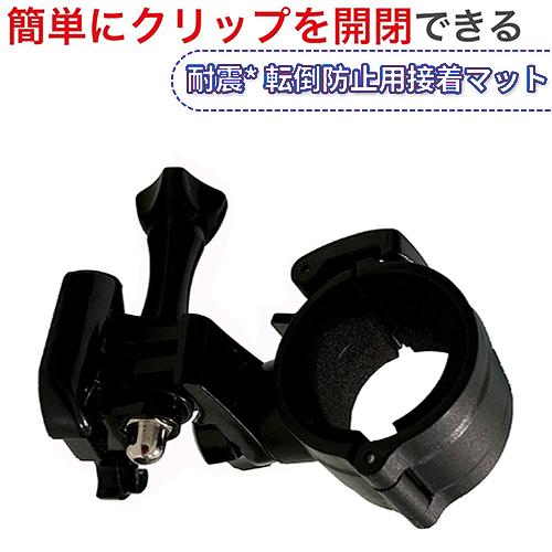 mio MiVue M500 M655 M658 plus鐵金剛王安全帽行車紀錄器黏貼車架快拆座機車行車記錄器固定架支架