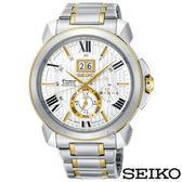 SEIKO/精工 SNP152J1 (7D56-0AE0G) 人動電能 Premier 防水 男錶/42.9mm