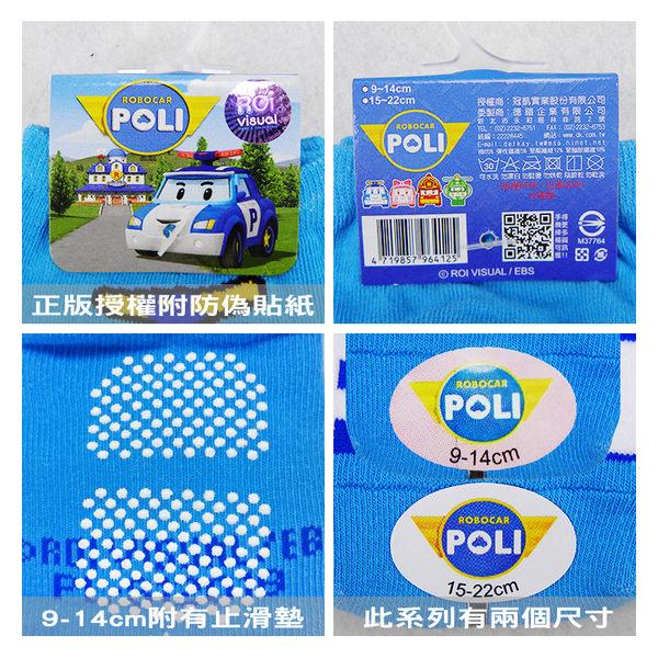 POLI  MIT台灣製造  止滑  直板襪  嬰兒襪  童襪  短襪  可挑款  顏色隨機出貨 9-14cm