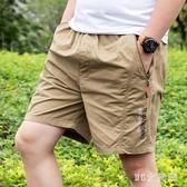 五分褲男純棉加肥加大五分男士短褲休閒寬鬆沙灘褲肥佬褲5分 FX8799 【MG大尺碼】