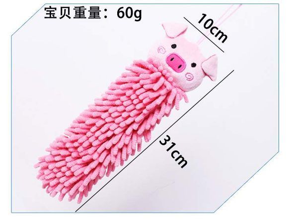 TwinS可愛動物超細雪尼爾纖維吊飾擦手巾(擦車布)【顏色隨機】