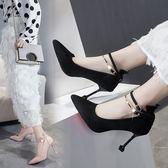 黑色尖頭淺口學生職業高跟鞋女貓跟新款百搭網紅少女單鞋 黛尼時尚精品