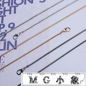 鍊條 包包鍊條配件單買包帶