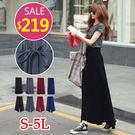BOBO小中大尺碼【712】鬆緊綁帶棉長裙/褲裙 共4色 S-5L