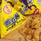 厚毅_蟹黃風味蠶豆酥(脫殼蠶豆)300g...