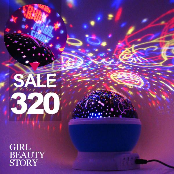 SISI【G6005】最浪漫七彩夢幻旋轉投射燈創意生日禮物情人節聖誕節交換禮物