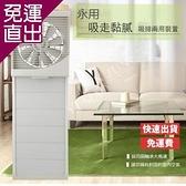 永用牌 MIT台灣製造10吋室內窗型吸排風扇(超薄不佔空間) FC-1012【免運直出】