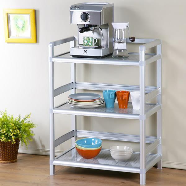 收納櫃《YoStyle》鋁合金1.8尺三層置物架(黑花格) 置物架 活動架 鋁架 小吃店 餐廳 碗盤櫃