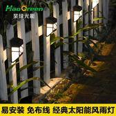 太陽能燈 戶外庭院燈家用防水路燈LED花園景觀裝飾圍牆太陽能壁燈igo 3c優購