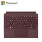 【Microsoft 微軟】Surface Go 實體鍵盤保護蓋(酒紅) KCS-00058