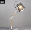 INPHIC- 北歐現代簡約個性檯燈臥室書桌護目檯燈木藝可調節搖頭檯燈_S197C