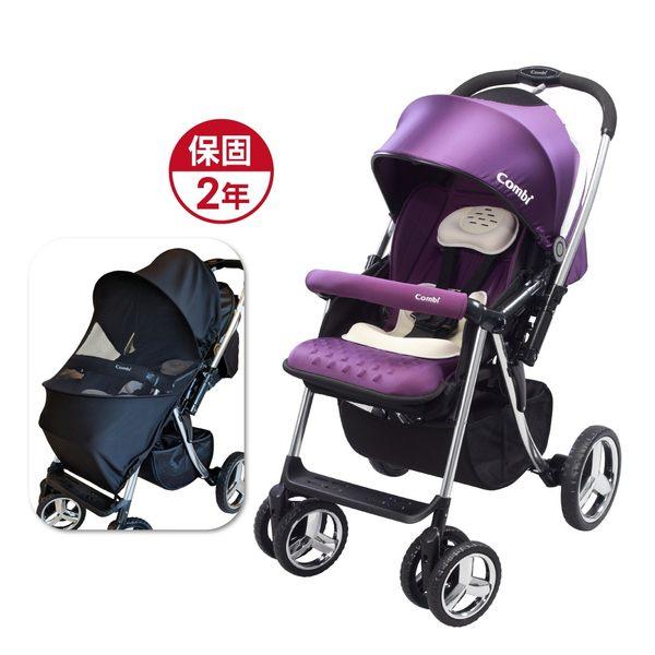 康貝Combi Mega Ride DX 嬰兒手推車-幻影紫(無腳套版)贈 手推車蚊帳