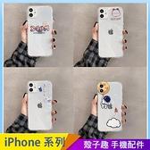 小熊卡通 iPhone SE2 XS Max XR i7 i8 plus 手機殼 側邊印圖 四角透明 保護鏡頭 全包邊軟殼 防摔殼