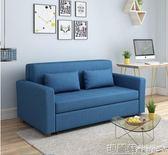 沙發床 牧眠推拉儲物布藝沙發床可折疊兩用乳膠拆洗單雙人1.2米小戶型igo  瑪麗蘇