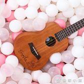 新款21寸尤克里里初學者23寸烏克麗麗26寸手工小吉他優家小鋪 YXS