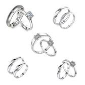 戒指男 婚禮儀式鑚戒假婚戒情侶戒指一對男女結婚典禮交換道具對戒 超級玩家