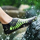 男女貼膚潛水浮潛跑步機溯溪游泳鞋涉水速乾軟沙灘 黛尼時尚精品
