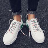 男鞋子韓版潮流英倫百搭男士白鞋休閒板鞋透氣潮鞋小白鞋平底  瑪奇哈朵