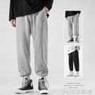 寬管褲 抽繩束腳褲男灰色運動褲寬鬆直筒針織褲大碼潮流休閒闊腿衛褲籃球