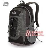 戶外登山包 登山包雙肩男女大容量徒步防潑水專業旅行戶外背包40L50升 5色