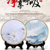 新中式擺件現代簡約創意工藝品禪意家居飾品博古架玄關中國風擺設 qf7827【小美日記】
