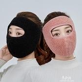 冬季保暖防寒口罩女一體面罩男冬天戶外騎車防風加厚護臉耳罩護耳 易家樂