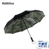 全自動折傘折疊雨傘女雙層簡約晴雨兩用防風太陽傘【英賽德3C數碼館】