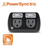 【PowerSync 群加】2開2插3P轉2P壁插(TC2300)-黑