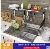 X-304不銹鋼水槽瀝水架廚房置物架收納用品用具水池放碗碟架免打孔【雙槽s2/主圖款】