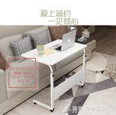 電腦桌懶人床邊桌臺式家用簡約書桌宿舍簡易床上小桌子可移動升降 酷斯特數位3cigo