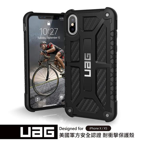 UAG iPhone X/XS 頂級版耐衝擊保護殼-碳黑