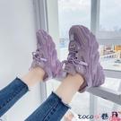 熱賣老爹鞋 老爹鞋女夏2021年新款網紅超火厚底百搭春款紫色運動鞋休閒ins潮 coco