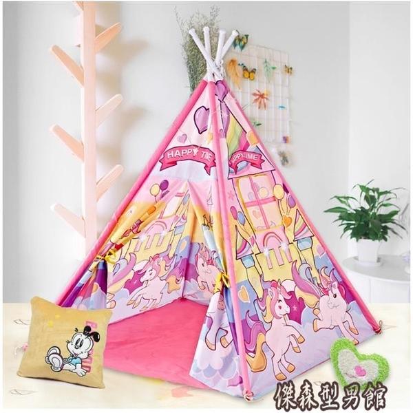 兒童帳篷游戲屋女孩公主粉色室內男孩寶寶家用小房子玩具屋送星燈 AW傑森型男館