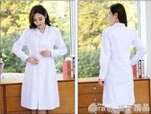 白大褂長袖醫生服女護士短袖大衣大學生實驗服化學實驗室工作制服『橙子精品』