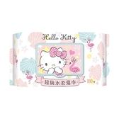Hello Kitty 超純水柔濕巾(加蓋100抽)【小三美日】三麗鷗授權