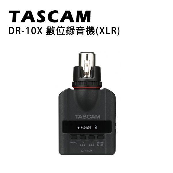 【EC數位】TASCAM 達斯冠 DR-10X 數位錄音機 XLR 麥克風 Linear PCM Recorder