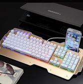 機械鍵盤 - LOL發光電腦有線鍵盤 聖誕禮物jy【店慶狂歡八折搶購】