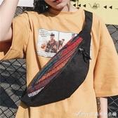 胸包男韓版學生單肩包斜背包女嘻哈時尚腰包休閒運動 艾美時尚衣櫥