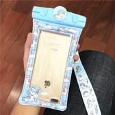 可愛獨角獸iphone6s手機防水袋蘋果Xs max卡通7P/8Plus掛脖繩通用 范思蓮恩