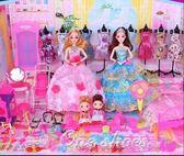 會唱歌講故事換裝芭比娃娃套裝婚紗公主兒童女孩大禮盒洋娃娃玩具 one shoes igo