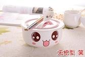 泡麵碗 創意陶瓷碗可愛大號拉面方便面泡面碗泡面杯飯盒日式餐具帶蓋勺筷 3C公社
