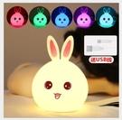 創意硅膠小夜燈 拍一拍變色小夜燈 USB充電小夜燈 造型眾多節日禮物