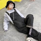 Korea studios.19韓國復古經典百搭深灰色牛仔背帶褲長褲 男女款