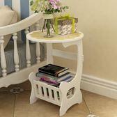 北歐茶幾簡約客廳小圓桌小戶型陽台邊幾臥室床頭櫃簡易創意方桌子·享家生活館IGO