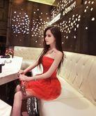 伴娘禮服抹胸小洋裝夜場公主裙性感夜店女裝露背紅色蓬蓬洋裝 【PINKQ】