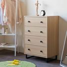 斗櫃 收納【收納屋】盧米亞四抽斗櫃&DIY組合傢俱