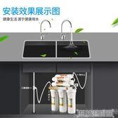 淨水器  惠安特七級不銹鋼凈水器家用廚房直飲超濾凈水機自來水龍頭過濾器DF 科技藝術館